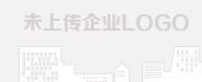黄石鼎丰商贸有限责任公司