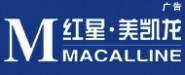 上海红星美凯龙品牌管理有限公司黄石分公司