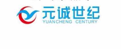 武汉元诚世纪生物科技有限公司