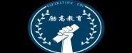 黄石市励高教育培训学校
