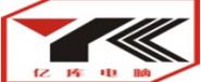 黄石港区亿库科技经营部