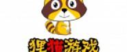 黄石狸猫网络科技有限公司