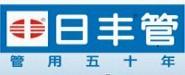 日丰企业(黄石)有限公司