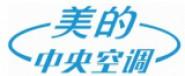 黄石美家节能设备有限公司