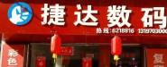 黄石宏维科技有限公司