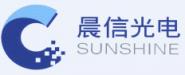 黄石晨信光电股份有限公司