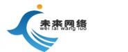 黄石未来网络科技股份有限公司