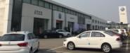 黄石市德众汽车销售服务有限公司