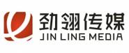 黄石劲翎传媒有限公司