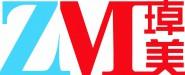 黄石市琸美广告有限公司