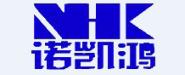 湖北省诺凯鸿光学科技股份有限公司