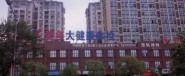 黄石美年大健康体检管理有限公司磁湖综合门诊部