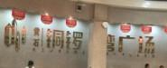 千万铁骑(武汉)房地产营销策划有限公司
