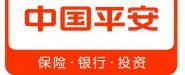 中国平安人寿保险股份有限公司南漳支公司