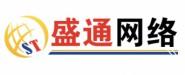 盛通(湖北)信息技术有限公司