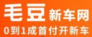 毛豆汽车服务(天津)有限公司黄石分公司