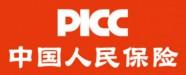 中国人民财产保险股份有限公司黄石市分公司