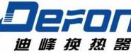 湖北迪峰换热器股份有限公司