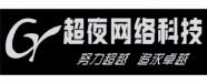 黄石超夜网络科技有限公司