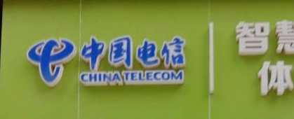 大冶市通讯猫数码产品体验店