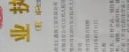 湖北鑫迦贸易有限公司
